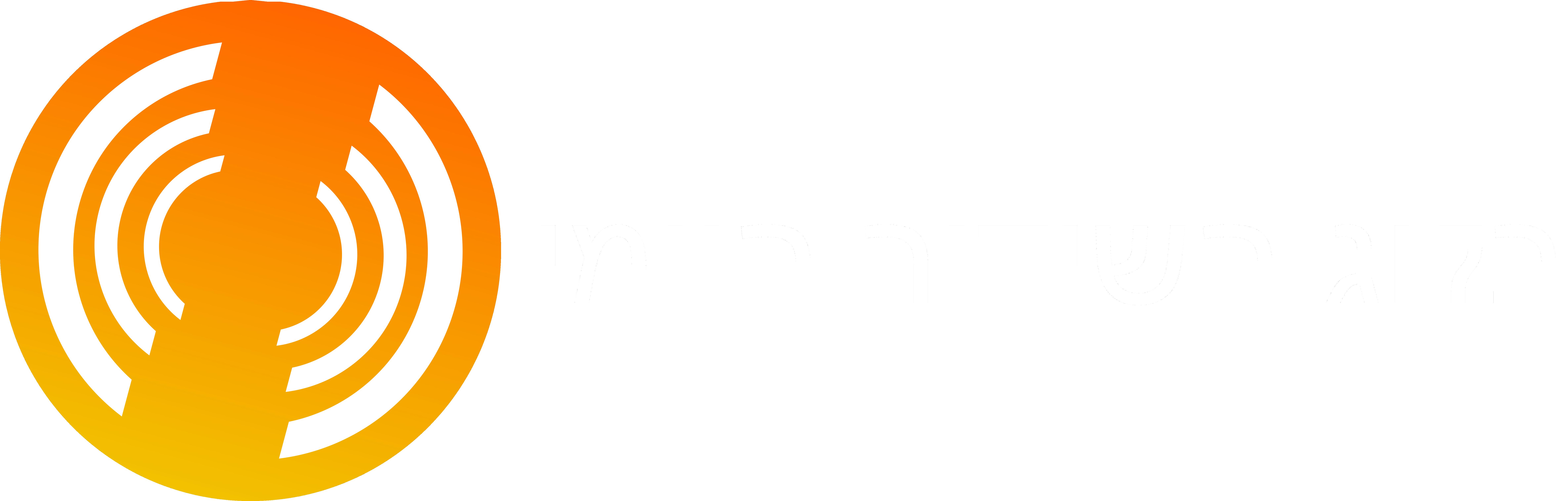 פורץ רכבים בתל אביב - בלוג השידור היומי